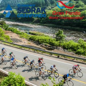 Giant Seorak GranFondo, South Korea, May 25, 2019 - Enter now to win $10,000 USD!